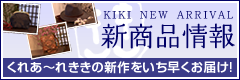 bnr_new